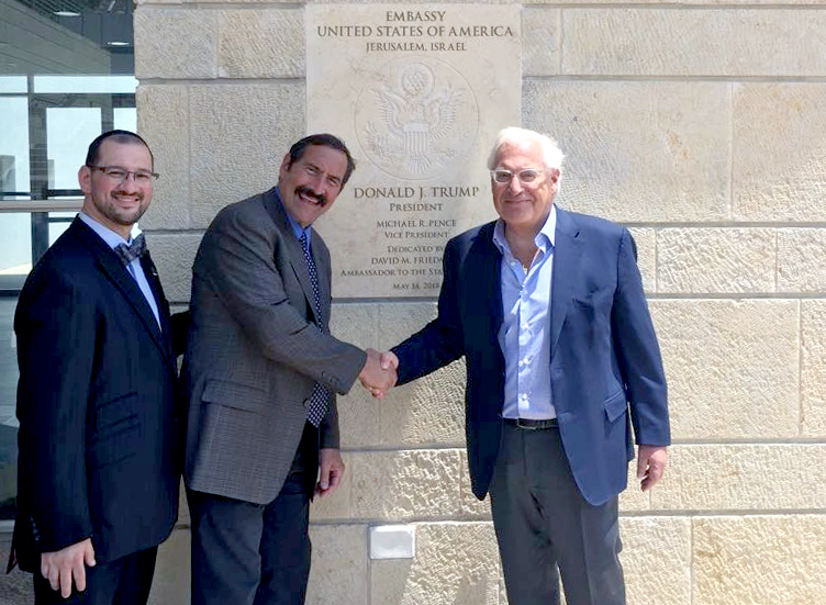 Friedman, Frager, and Mostofsky at Jerusalem Embassy